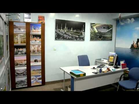 Agence de voyage Lehyan Travel LCC Tanger Maroc