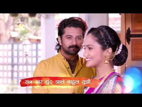 Chhoti Malkin   Title Song   Lyrics   Star Pravah