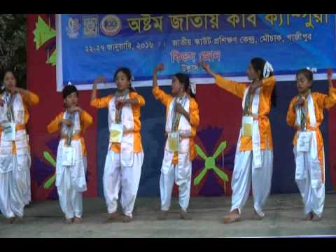8th national Cub Camporee , Bangladesh Scouts