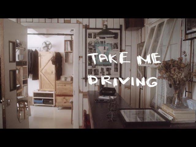 Adrian Crowley - Take Me Driving