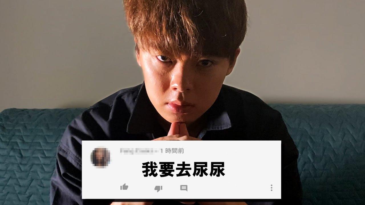 為什麼台灣人都說「我要尿尿」?【我不愛台灣】