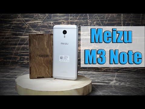 Meizu M3 Note обзор сбалансированного смартфона без излишеств | Review| отзывы| купить