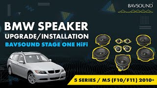 BAVSOUND - BMW 5 Series / M5 (F10/F11) 2010+ Stage One HiFi Speaker Upgrade Install