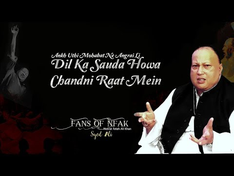 Dil Ka Sauda Howa Chandni Rat Men | Nusrat Fateh Ali Khan | HD Audio | Fans Of NFAK