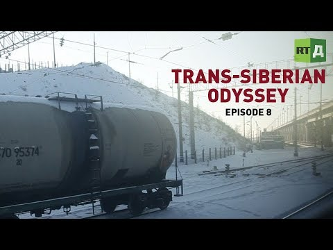 Trans-Siberian Odyssey (E8)