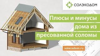 видео Какой утеплитель лучше для каркасного дома: разбор всех материалов для теплоизоляции стен каркасника