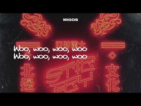 Stir Fry- Migos (Clean Lyrics)