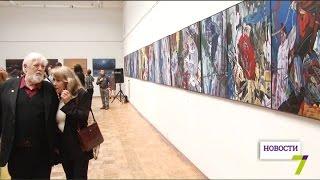В Одессе открылась выставка картин, действующих на подсознание