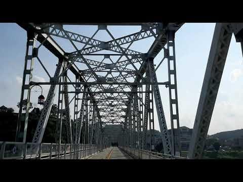 공주관문 공주 금강철교는 국가등록문화재 제232호 와 공산성 회전교차로
