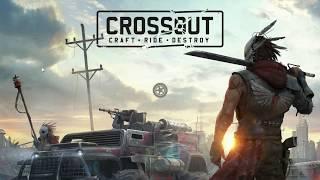 Crossout - Берем 5 уровень и собираем разный металлолом.