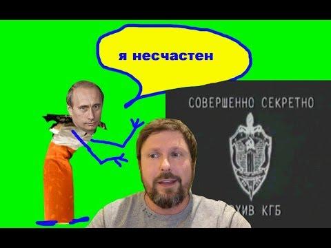 Все, что вы хотели знать о Путине - Видео онлайн