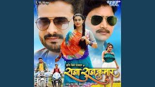 Gambar cover Gori Tori Chunari Ba Lal Lal Re