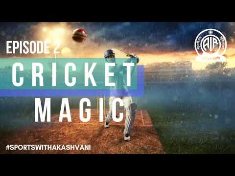 Cricket Magic | Cricket World Cup 2019 | Episode 2 | All India Radio