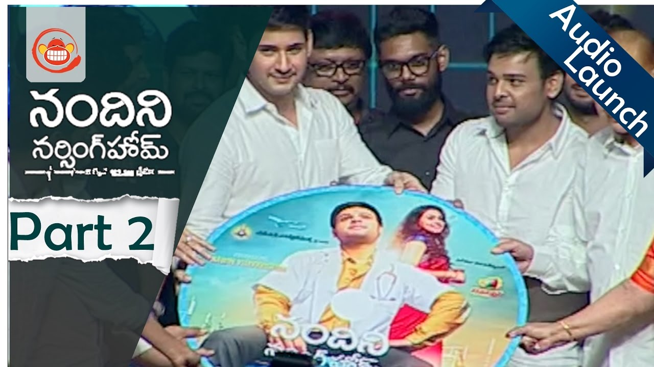 Nandini Nursing Home Audio Launch Part 2 Nawin Vijay Krishna