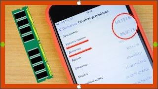 видео Как очистить память на iPhone и iPad от мусора без сторонних программ | чистим кэш на iOS