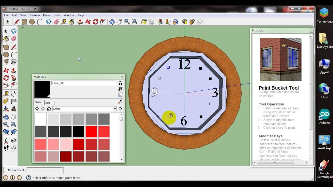 تصميم ساعة حائط باستخدام جوجل سكتش اب Wall Clock Design