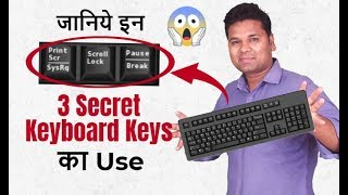 3 Secret Keyboard Keys on Your Keyboard -  Every Computer User Must Know the Use of These Keys