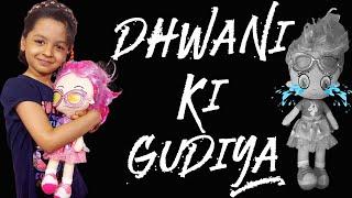 Dhwani Ki Gudiya   Family Short Movie   Moral Story    Cute Sisters