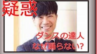 【関連動画】 【逃げ恥】藤井隆の逃げ恥恋ダンス! https://www.youtube...