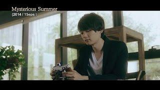 Mysterious Summer (不可思議的夏天) 【Fuji TV Official】