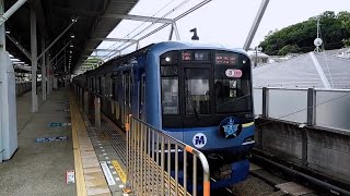 [横浜DeNAラッピング] みなとみらい線Y500系 東急東横線多摩川(TY-09)到着~発車