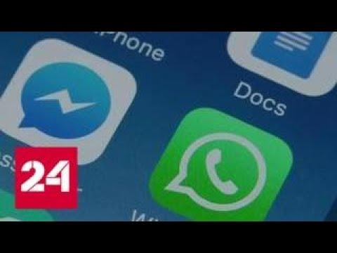 Телефонные террористы использовали IP-телефонию - Россия 24