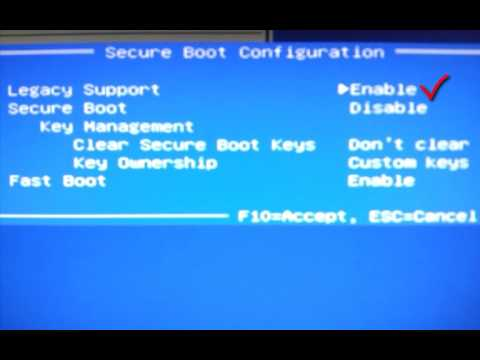 How to Source boot/UEFI disable Hp P7 1414 Ubuntu