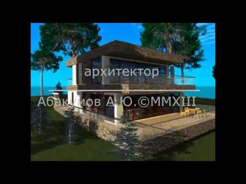 проект дома у воды в стиле кубизма