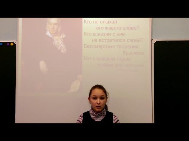 Изображение предпросмотра прочтения – МарияПанова читает произведение «Ворона и Лисица» И.А.Крылова