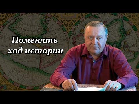2016-08-13 Поменять ход...
