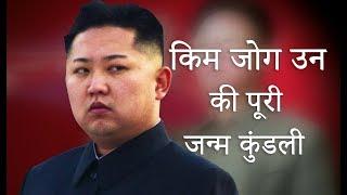All About North Korea (Hindi)