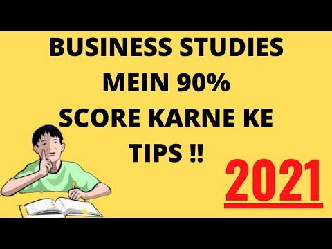 How to Score 90% in Business Studies