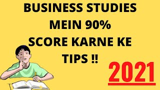 Video How to Score 90% in Business Studies download MP3, 3GP, MP4, WEBM, AVI, FLV Oktober 2018
