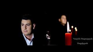 "Karen Zaqaryan - ""Aprilyan"" // Offilcial Music Video //2017"