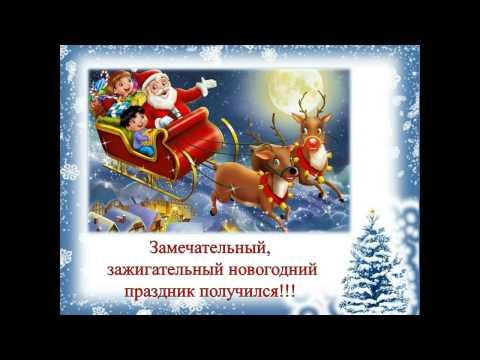 Агния Барто В защиту Деда Мороза Новогодние стихи