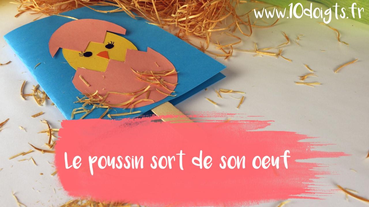 Charmant DIY / Bricolage Pâques : Le Poussin Sort De Son Oeuf ! (Tutoriel Vidéo 10  Doigts)
