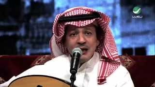 Talal Salama ... La Wa Ainyki - Jalsa | طلال سلامة ... لا وعينيكي - جلسة