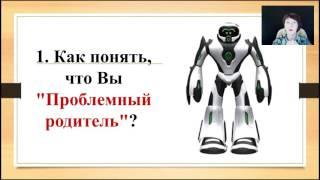 видео арт терапия курсы в москве