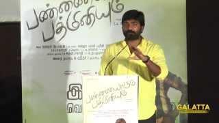 Vijay Sethupathy at Pannaiyarum Padminiyum Audio Launch