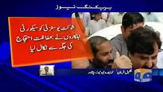 Shaukat Ali Yousafzai Ki Shangla Aamad Par Hangama Aarai