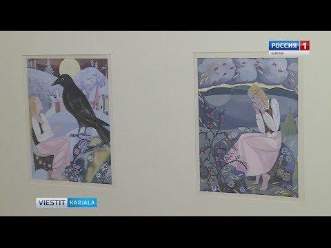 Tamara Jufan 80-vuosijuhlalle omistettu näyttely Petroskoissa
