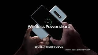 Samsung #GalaxyS10