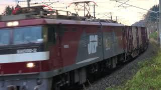 【JR貨】EH500-2牽引 高速貨物 95レ (FHD)