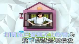 鄧福如 - 完美情人 (自製KTV)