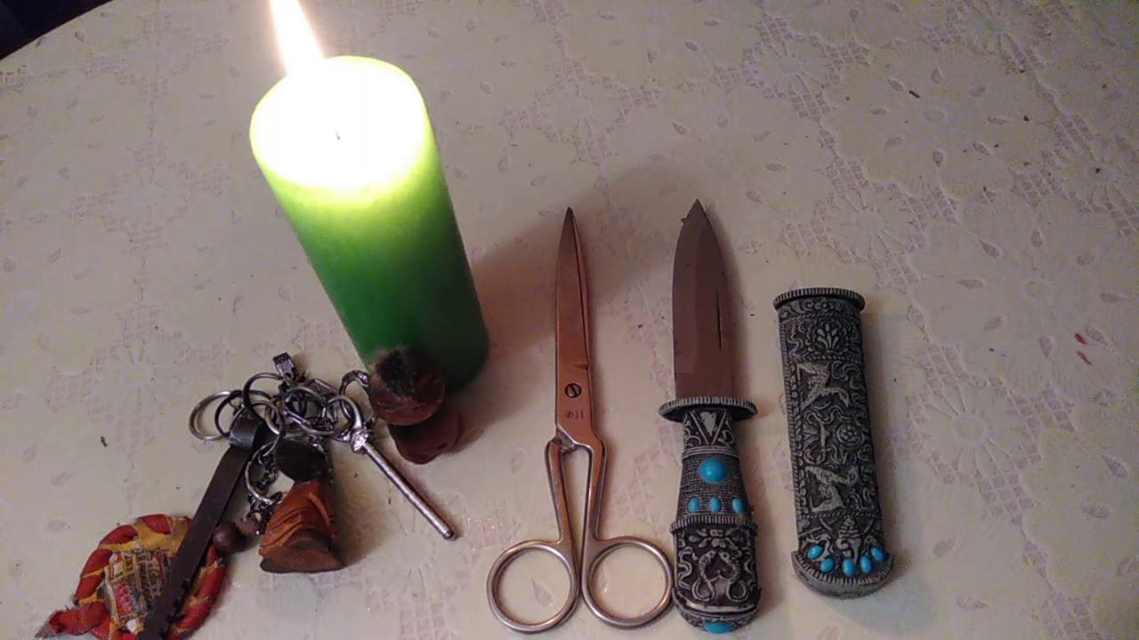 Ножи, ножницы, ключи, узлы. Ритуалы от порчи, болезней, страхов.