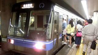 【何故に鳴らされた??,音量注意】名古屋市営地下鉄名城線2000形2112編成 栄駅(M-05)発車シーン