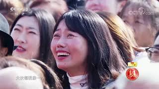 [喜上加喜]最浪漫的事就是陪你到老 女嘉宾父母甜蜜亲吻感动众人  CCTV综艺 - YouTube