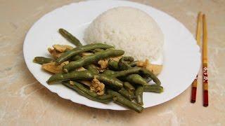 Стручковая фасоль рецепт. Fried green beans with meat
