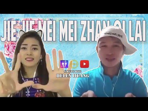 Jie Jie Mei Mei Zhan Qi Lai 姐姐妹妹站起来 - ada cowo baik2 buruan di kejar!!