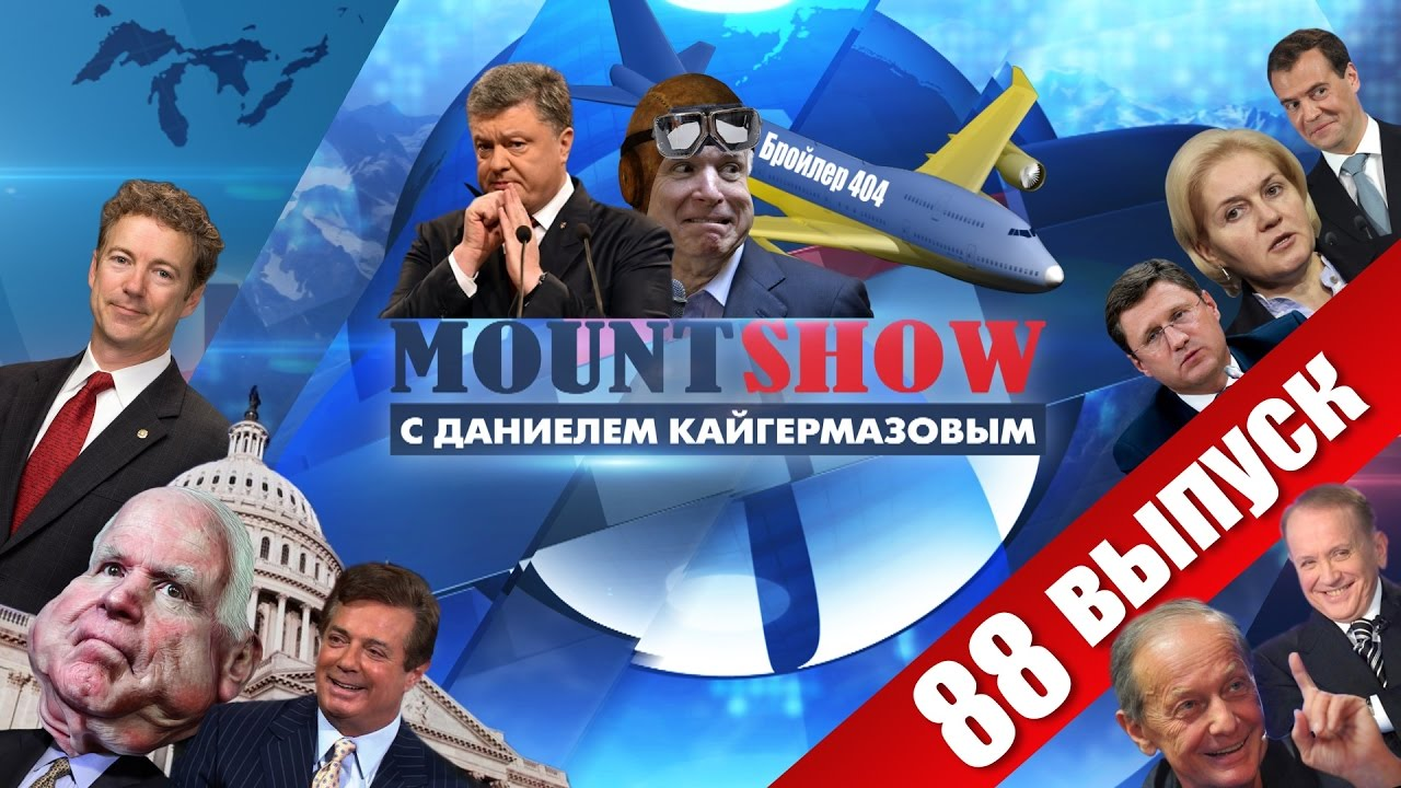 Самолет Порошенко или новый сезон сериала